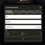 Bukmacher dla Ukraińców. Rejestracja online